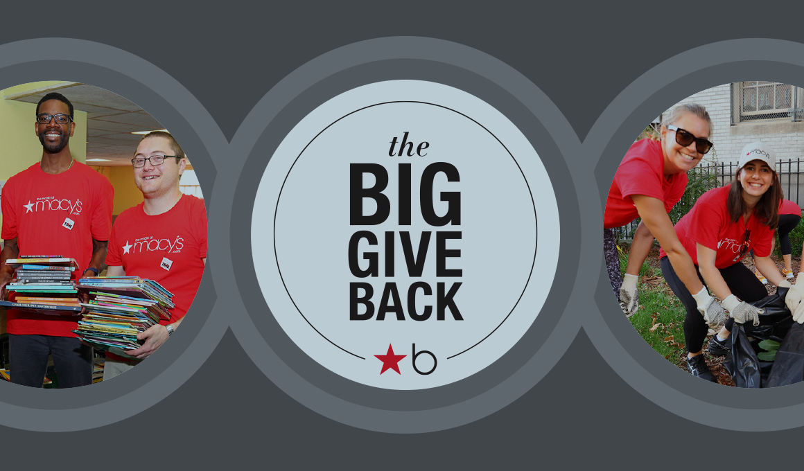 Collage of Macy's giving campaign logo with photos of volunteering associates
